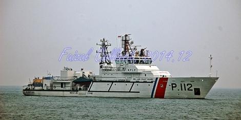 Kapal Negara Sarotama P.112 (dikumen pribadi)
